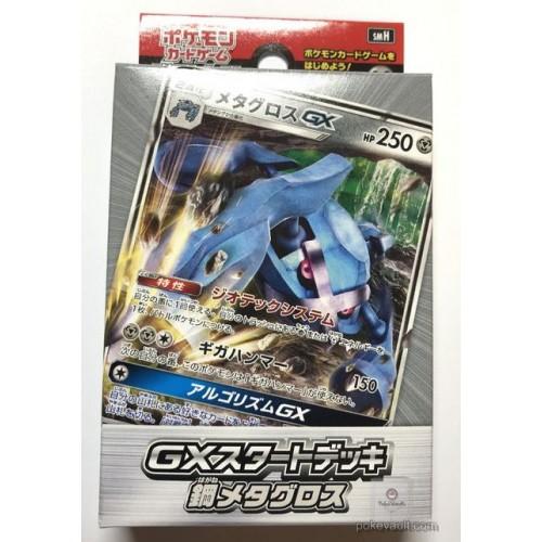 Pokemon 2018 GX Starter 60 Card Metal Theme Deck With Metagross GX Holofoil Card