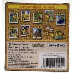 Pokemon Center 2018 Pokemon Summer Life Campaign Pikachu Bulbasaur Butterfree Caterpie Ribombee Acrylic Plastic Keychain (Version #1)