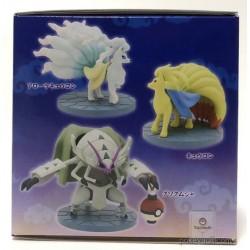 Pokemon Center 2018 Hyaku Poke Yako Campaign Ninetales Figure (Version #6)
