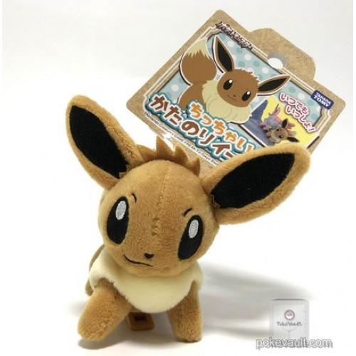Pokemon Cute Mini Figure Et Accessoire EEVEE petite Pals Figurine
