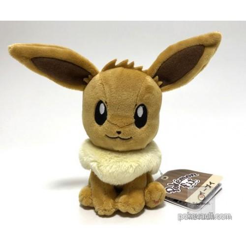 Pokemon Center 2018 Pokemon Fit Series #1 Eevee Small Plush Toy
