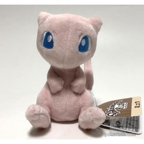 Pokemon Center 2018 Pokemon Fit Series #1 Mew Small Plush Toy