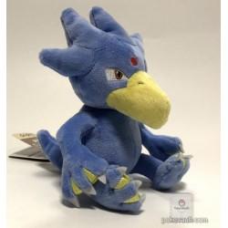 Pokemon Center 2018 Pokemon Fit Series #1 Golduck Small Plush Toy