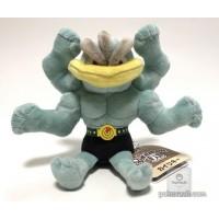 Pokemon Center 2018 Pokemon Fit Series #1 Machamp Small Plush Toy