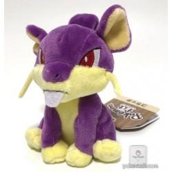Pokemon Center 2018 Pokemon Fit Series #1 Rattata Small Plush Toy