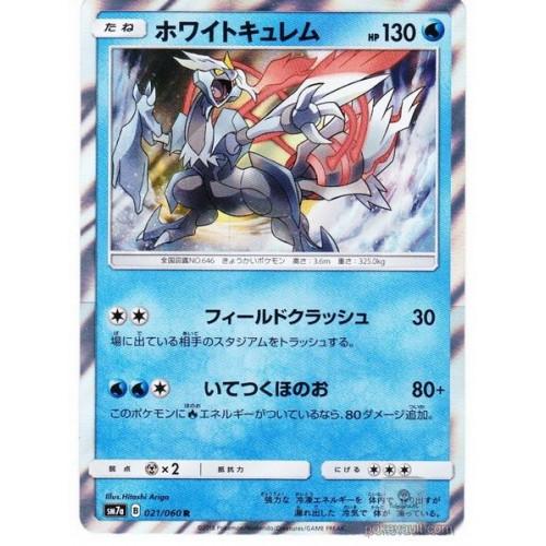 Pokemon 2018 SM#7a Thunderclap Spark White Kyurem Holofoil Card #021/060