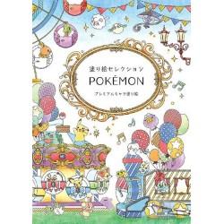 Pokemon 2018 Pokemon Premium Character Adult Coloring Book