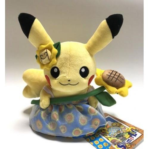 Pokemon Center 2018 Pokemon Summer Life Campaign Pikachu (Girl) Plush Toy