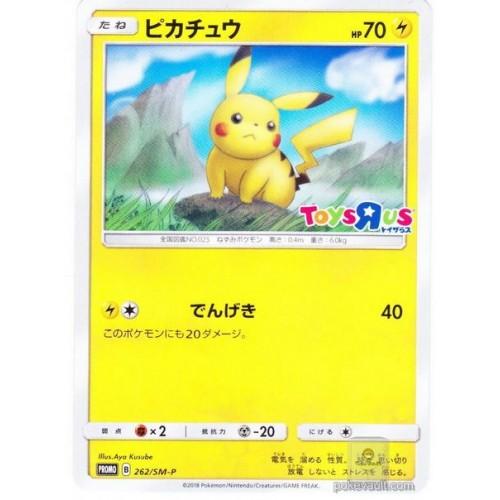 Pokemon 2018 Toys R Us Pikachu Lottery Promo Card #262/SM-P
