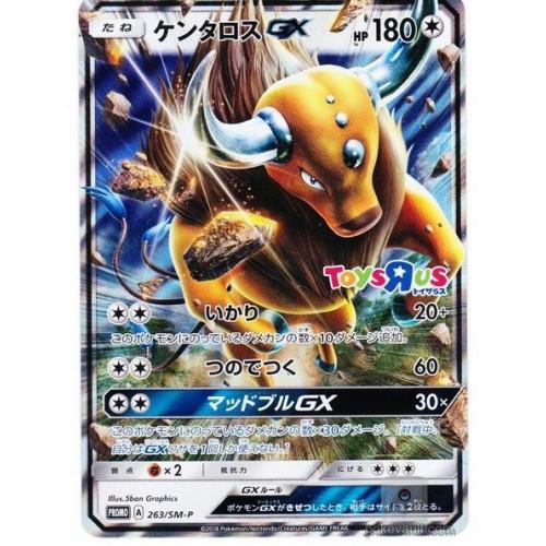 Pokemon 2018 Toys R Us Tauros GX Holofoil Lottery Promo Card #263/SM-P