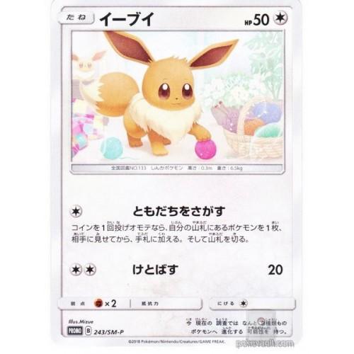 Pokemon Center 2018 Pokemon Card Station Classroom Participation Prize Eevee Promo Card #243/SM-P
