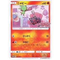 Pokemon Center 2018 Pokemon Card Station Prize Litten Chespin Inkay Set Of 3 Promo Cards #259-261/SM-P