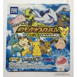 Pokemon Center 2018 Chupa Surprise Movie Version Series Pokeball Meowth Figure & Candy