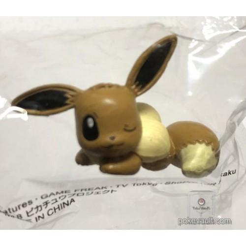 Pokemon Center 2018 Chupa Surprise Movie Version Series Pokeball Eevee Figure & Candy