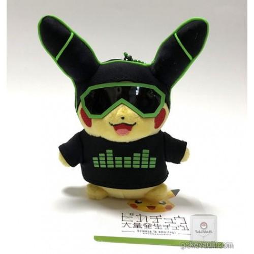 Pokemon Center Online 2018 Science Is Amazing Pikachu Neon Mascot Plush Keychain (Green Version)