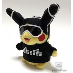 Pokemon Center Online 2018 Science Is Amazing Pikachu Neon Mascot Plush Keychain (White Version)