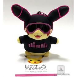 Pokemon Center Online 2018 Science Is Amazing Pikachu Neon Mascot Plush Keychain (Pink Version)