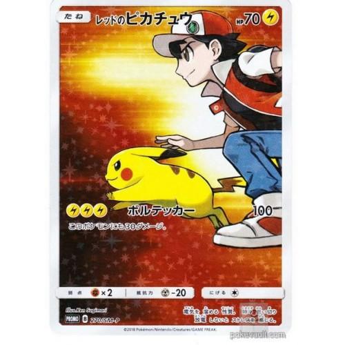 Pokemon Center 2018 20th Anniversary Red's Pikachu Holofoil Promo Card #270/SM-P