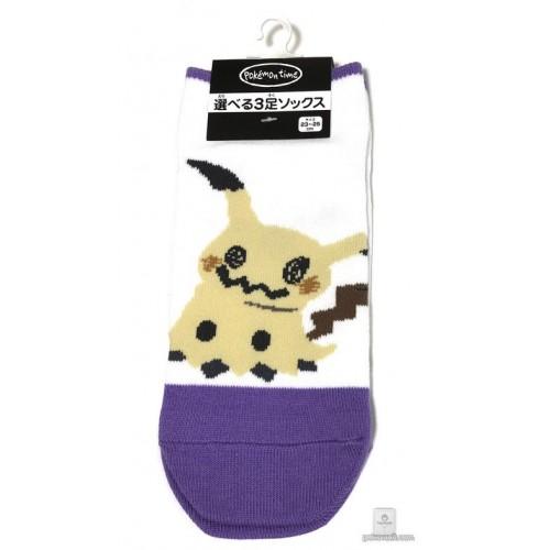 Pokemon Center 2018 Pokemon Time Campaign #11 Mimikyu Adult Short Socks (Size 23-25cm)
