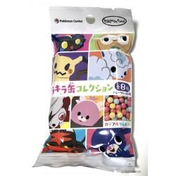 Pokemon Center 2018 Pokemon Time Campaign #11 Acerola Mimikyu Secret Rare Candy Collector Tin