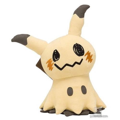 Pokemon Center 2018 Pokemon Time Campaign #11 Mimikyu Plush Toy
