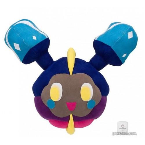Pokemon Center 2018 Pokemon Time Campaign #11 Cosmog Plush Toy