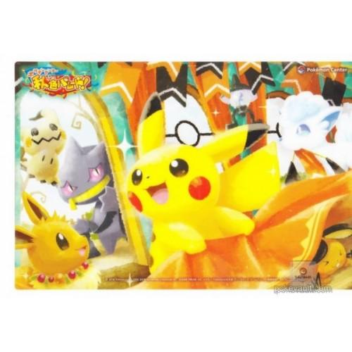 Pokemon Center 2018 Halloween Autumn Color Parade Pikachu Mimikyu Eevee Banette Alolan Vulpix Lampent Dedenne Jumbo Clear Plastic Bromide Promo Card (Version #1) NOT SOLD IN STORES