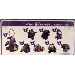 Pokemon Center 2018 Halloween We Are Team Trick Or Treat Campaign Team Trick Bewear Gengar Metal Keychain Charm (Version #7)