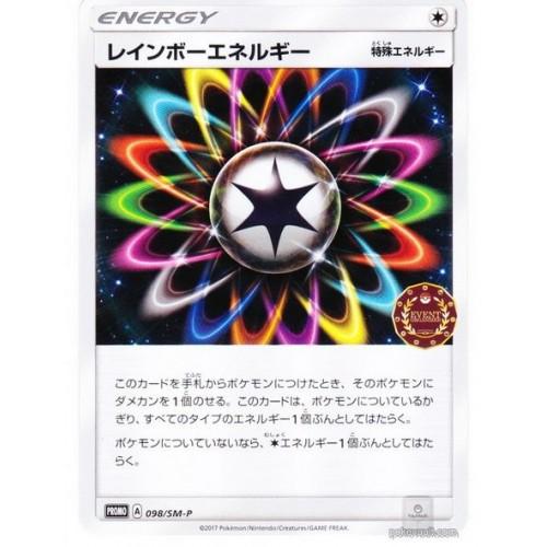 Pokemon 2017 Pokemon Card Gym Tournament Event Organizer Rainbow Energy Promo Card #098/SM-P