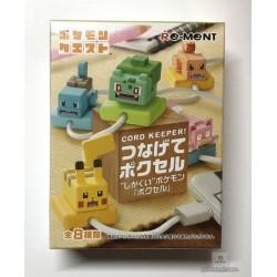 Pokemon Center 2018 Cord Keeper Pokemon Quest Pikachu Cable Bite