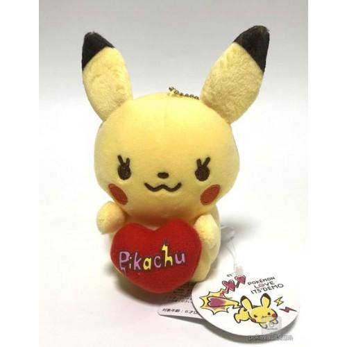 Pokemon 2018 Pokemon Love Its Demo Campaign Buru Buru Vibrating Pikachu Mascot Plush Keychain