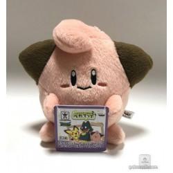 Pokemon 2018 Banpresto UFO Game Catcher Prize Cleffa Plush Toy