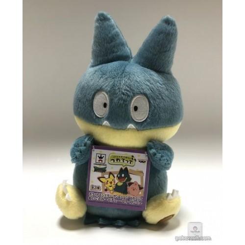 Pokemon 2018 Banpresto UFO Game Catcher Prize Munchax Plush Toy