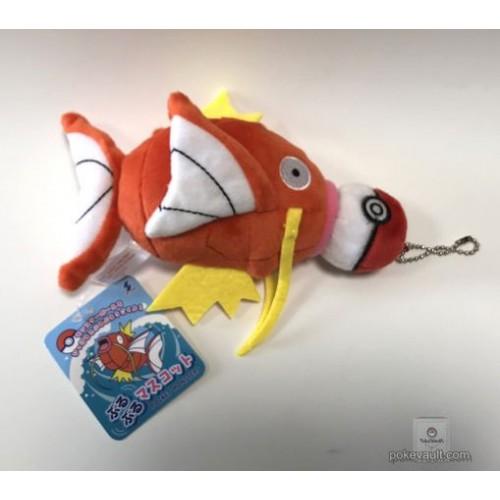Pokemon Center 2018 Buru Buru Vibrating Magikarp Mascot Plush Keychain