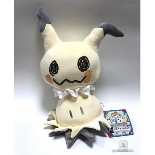 Pokemon Center 2018 Mimikyu Circus Lottery Prize Mimikyu Large Plush Toy (Version #2) NOT SOLD IN STORES