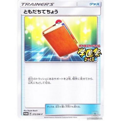 Pokemon 2018 School Festa Pal Pad Promo Card #272/SM-P