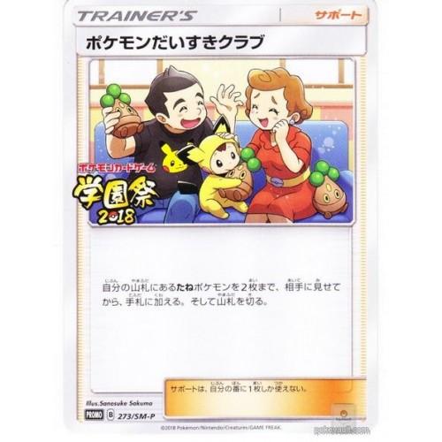 Pokemon 2018 School Festa Pokemon Fan Club Promo Card #273/SM-P