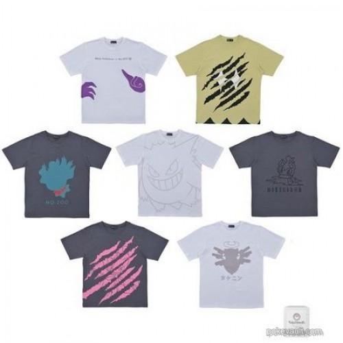 Pokemon Center 2018 Ghost Type Focus RANDOM Tshirt (Free Size)