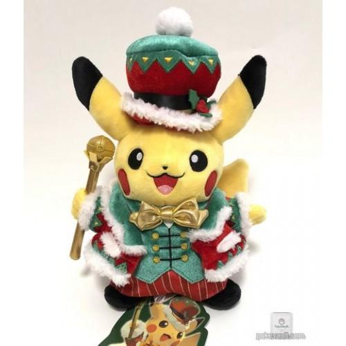 Pokemon Center 2018 Christmas Campaign Pikachu Plush Toy