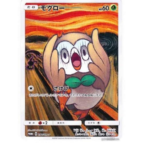 Pokemon Center 2018 Munch Scream Rowlet Promo Card #290/SM-P