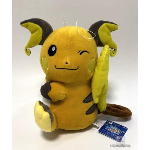 Pokemon 2018 Banpresto UFO Game Catcher Prize Raichu Large Size Plush Toy