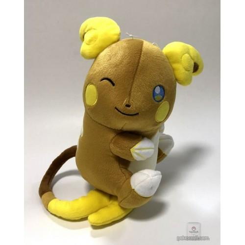 Pokemon 2018 Banpresto UFO Game Catcher Prize Alolan Raichu Large Size Plush Toy
