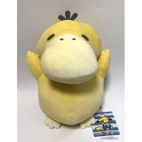 Pokemon Center Yokohama 2018 Renewal Opening Campaign Psyduck Large Size Plush Toy