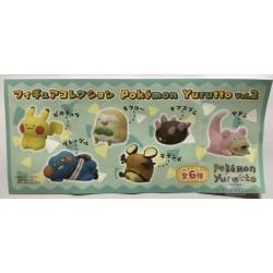 Pokemon Center 2018 Pokemon Yurutto Campaign Vol. 2 Pyukumuku Gashapon Figure