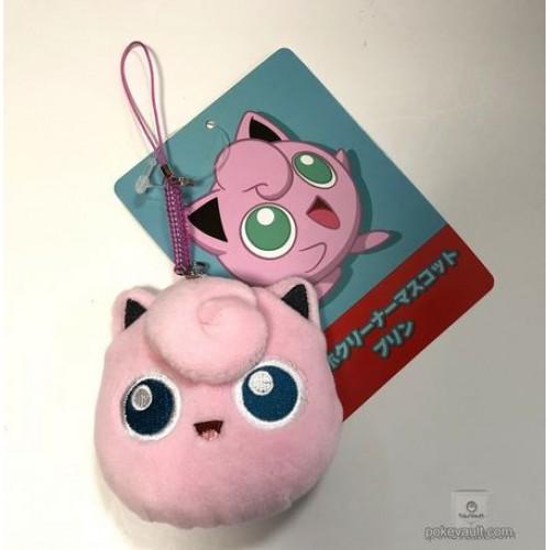 Pokemon Center 2018 Pop Color Campaign Jigglypuff Screen Cleaner Mascot Plush Keychain