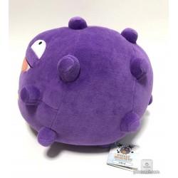 Pokemon 2016 San-Ei All Star Collection Koffing Large Size Plush Toy Cushion