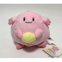 Pokemon 2018 San-Ei All Star Collection Chansey Plush Toy