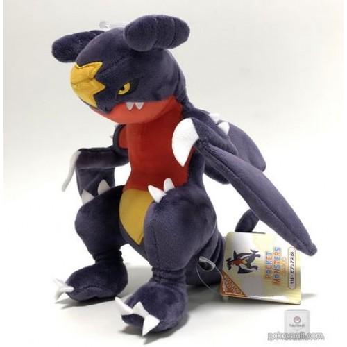 Pokemon 2018 San-Ei All Star Collection Garchomp Plush Toy