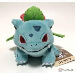 Pokemon Center 2018 Pokemon Fit Series #2 Ivysaur Small Plush Toy