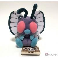 Pokemon Center 2018 Pokemon Fit Series #2 Butterfree Small Plush Toy